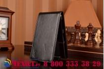 """Фирменный оригинальный вертикальный откидной чехол-флип для Sony Xperia Z1 (C6903) черный кожаный """"Prestige"""" Италия"""