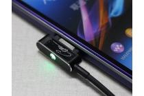 Фирменное магнитное зарядное устройство от сети/USB кабель для Sony Xperia Z1 C6903/ Z1 Compact D5503/ Z2 D6503/ Z3 D6603/ Z Ultra + гарантия