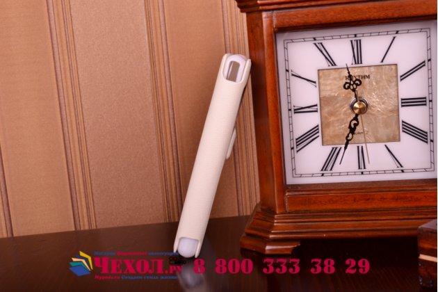 Фирменный оригинальный чехол-книжка для Sony Xperia Z1 Compact D5503 белый кожаный с окошком и свайпом для входящих вызовов