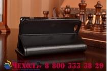 Фирменный чехол-книжка из качественной импортной кожи с подставкой застёжкой и визитницей для Сони Иксперия Зет 1 Компакт Д5503 черный