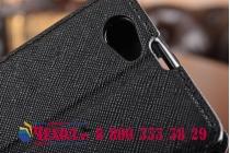 Фирменный оригинальный чехол-книжка для Sony Xperia Z1 Compact D5503 черный кожаный с окошком для входящих вызовов