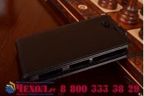 Фирменный оригинальный вертикальный откидной чехол-флип для Sony Xperia Z1 Compact D5503 черный кожаный
