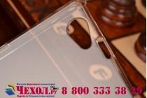 Фирменная ультра-тонкая пластиковая задняя панель-чехол-накладка для Sony Xperia Z1 Compact D5503 прозрачная