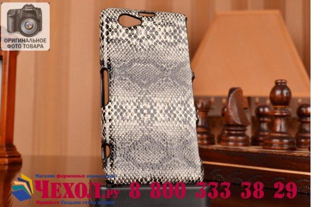 """Ультра-тонкая пластиковая задняя панель-крышка для Sony Xperia Z1 Compact D5503  """"змеиная кожа"""" черный"""