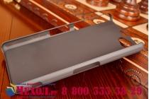 Фирменная задняя панель-крышка-накладка из тончайшего и прочного пластика для Sony Xperia Z1 Compact D5503 черная