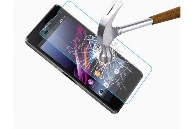 Фирменное защитное закалённое стекло премиум-класса из качественного японского материала с олеофобным покрытием для Sony Xperia Z1 Compact D5503