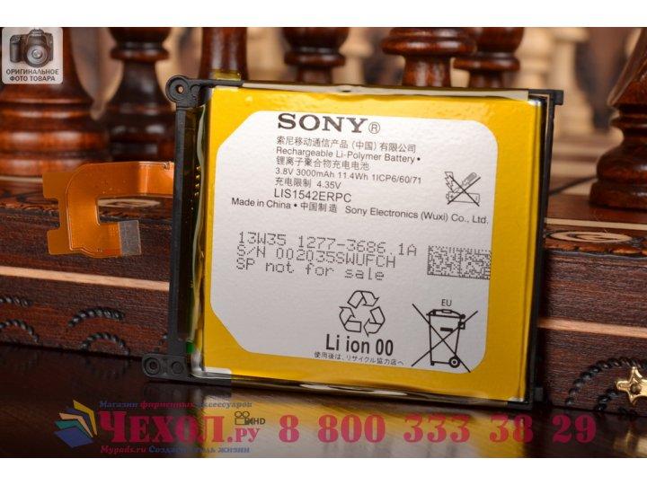 Фирменная аккумуляторная батарея 3000mAh LIS 1542ERPC/LIS1543ERPC на телефон Sony Xperia Z2 (D6503) + инструме..