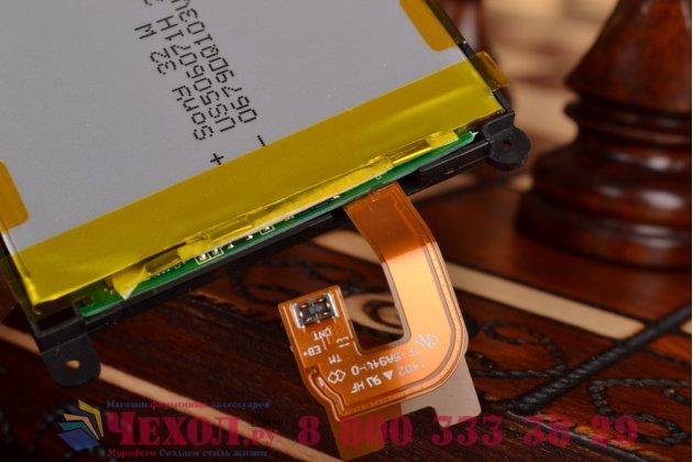 Фирменная аккумуляторная батарея 3000mAh LIS 1542ERPC/LIS1543ERPC на телефон Sony Xperia Z2 (D6503) + инструменты для вскрытия + гарантия
