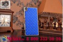 Фирменная роскошная задняя-панель-накладка декорированная кристалликами на Sony Xperia Z2 (D6503) синяя