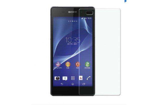 Фирменная оригинальная защитная пленка для телефона Sony Xperia Z2 (D6503) глянцевая