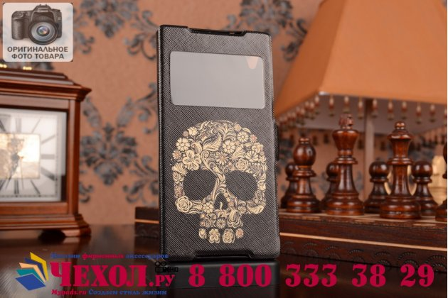 Фирменный чехол-книжка с безумно красивым расписным рисунком черепа на Sony Xperia Z2 (D6503) с окошком для звонков