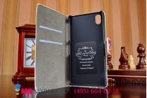 """Фирменный уникальный необычный чехол-книжка для Sony Xperia Z2 (D6503) """"тематика Сова"""""""