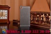 Фирменная металлическая задняя панель-крышка-накладка из тончайшего облегченного авиационного алюминия для Sony Xperia Z2 (D6503) черная