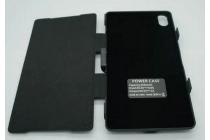 Чехол-книжка со встроенной усиленной мощной батарей-аккумулятором большой повышенной расширенной ёмкости 4200mAh для Sony Xperia Z2 (D6503) черный + гарантия