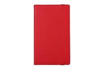 Чехол для планшета Sony Xperia Z3 Tablet Compact поворотный роторный оборотный красный кожаный