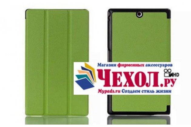 """Фирменный умный чехол-книжка самый тонкий в мире для Sony Xperia Z3 Tablet Compact (SPG611/SGP621RU) """"Il Sottile"""" зелёный пластиковый"""