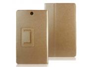Фирменный чехол-книжка самый тонкий в мире для Sony Xperia Z3 Tablet Compact (SPG611/SGP621RU)  золотой пласти..