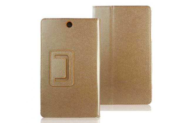 Фирменный чехол-книжка самый тонкий в мире для Sony Xperia Z3 Tablet Compact (SPG611/SGP621RU)  золотой пластиковый