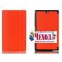 Фирменный умный чехол-книжка самый тонкий в мире для Sony Xperia Z3 Tablet Compact (SPG611/SGP621RU)