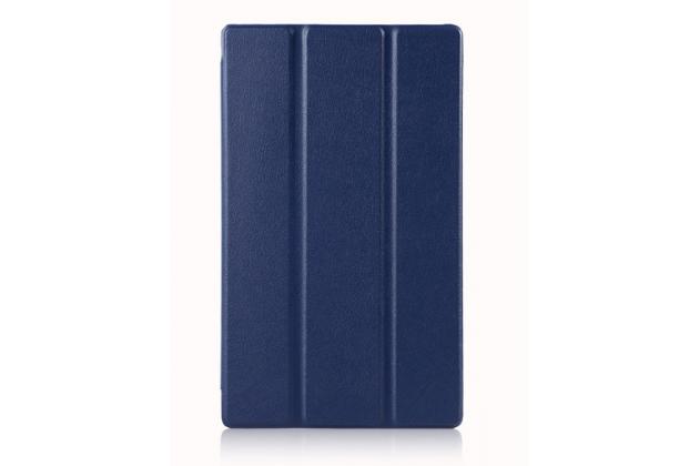 """Фирменный умный чехол-книжка самый тонкий в мире для Sony Xperia Z3 Tablet Compact (SPG611/SGP621RU) """"Il Sottile"""" синий пластиковый"""