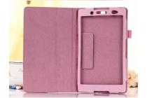 Стёганая кожа в ромбик с узором чехол-обложка для Sony Xperia Z3 Tablet Compact (SPG611/SGP621RU) розовый кожаный