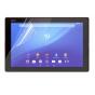 Фирменная оригинальная защитная пленка для планшета Sony Xperia Z4 Tablet SGP712/SGP771 10.1