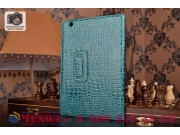 Фирменный чехол-футляр для Sony Xperia Z4 Tablet SGP712/SGP771 10.1