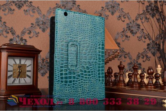 "Фирменный чехол-футляр для Sony Xperia Z4 Tablet SGP712/SGP771 10.1"" лаковая кожа крокодила бирюзовый"