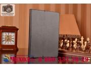 Фирменный оригинальный чехол обложка с подставкой для Sony Xperia Z4 Tablet SGP712/SGP771 10.1