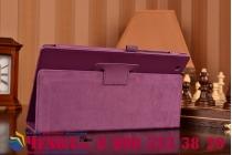 """Фирменный оригинальный чехол обложка с подставкой для Sony Xperia Z4 Tablet SGP712/SGP771 10.1"""" фиолетовый кожаный"""