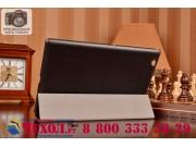 Фирменный умный чехол самый тонкий в мире для планшета Sony Xperia Z4 Tablet SGP712/SGP771 10.1
