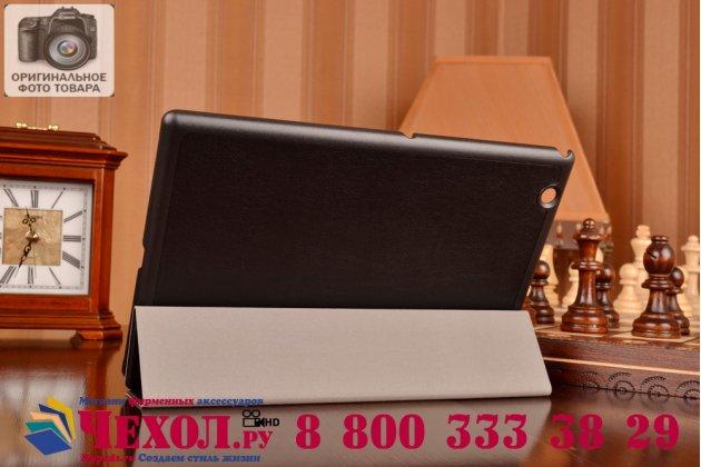 """Фирменный умный чехол самый тонкий в мире для планшета Sony Xperia Z4 Tablet SGP712/SGP771 10.1"""" """"Il Sottile"""" черный кожаный"""