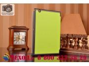 Фирменный умный чехол-книжка самый тонкий в мире для Sony Xperia Z4 Tablet SGP712/SGP771 10.1