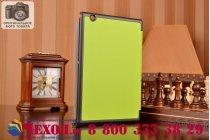 """Фирменный умный чехол-книжка самый тонкий в мире для Sony Xperia Z4 Tablet SGP712/SGP771 10.1"""" """"Il Sottile"""" зеленый кожаный"""