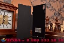 Чехол-книжка со встроенным усиленным аккумулятором большой повышенной расширенной ёмкости 3500 mAh для Sony Xperia Z4 /Z3+ /Z3+ Dual черный + гарантия