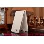 Фирменный оригинальный вертикальный откидной чехол-флип для Sony Xperia Z4 Compact белый из качественной импор..