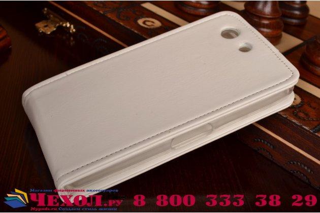 """Фирменный оригинальный вертикальный откидной чехол-флип для Sony Xperia Z4 Compact белый из качественной импортной кожи """"Prestige"""" Италия"""