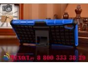 Противоударный усиленный ударопрочный фирменный чехол-бампер-пенал для Sony Xperia Z4 синий..