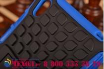 Противоударный усиленный ударопрочный фирменный чехол-бампер-пенал для Sony Xperia Z4 синий