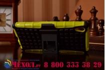 Противоударный усиленный ударопрочный фирменный чехол-бампер-пенал для Sony Xperia Z4 зелёный