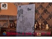 Чехол-футляр для Sony Xperia Z4 Tablet SGP712/SGP771 10.1