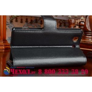 Фирменный чехол-книжка из качественной импортной кожи с мульти-подставкой застёжкой и визитницей для Sony Xperia Z4/Z3+ (Сони Иксперия З4/З3 плюс) черный