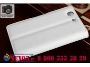 Фирменный чехол-книжка из качественной импортной кожи с подставкой застёжкой и визитницей для Sony Xperia Z4 б..