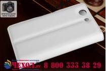 Фирменный чехол-книжка из качественной импортной кожи с подставкой застёжкой и визитницей для Sony Xperia Z4 белый