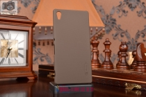 Фирменная задняя панель-крышка-накладка из тончайшего и прочного пластика для Sony Xperia Z4 /Z3+ коричневая