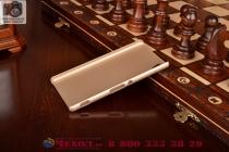 Фирменная задняя панель-крышка-накладка из тончайшего и прочного пластика для Sony Xperia Z4 /Z3+ золотая