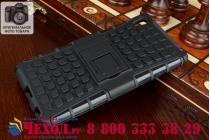 Противоударный усиленный ударопрочный фирменный чехол-бампер-пенал для Sony Xperia Z4/Z3+ черный