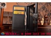 Фирменный чехол-книжка для Сони Иксперия Зет 5 компакт E5803 E5823/Зет 5 Компакт Премиум 4.6 черный ..