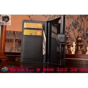 Фирменный чехол-книжка для Сони Иксперия Зет 5 компакт E5803 E5823/Зет 5 Компакт Премиум 4.6 черный
