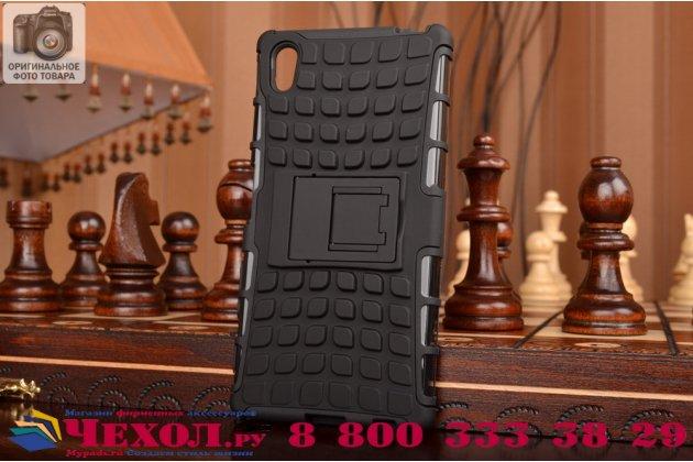 Противоударный усиленный ударопрочный фирменный чехол-бампер-пенал для Sony Xperia Z5 / Z5 Dual Sim E6603/E6633 5.2 черный